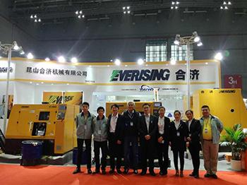 2017110711 上海工博会