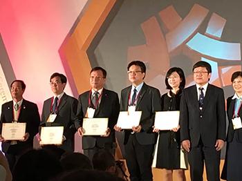 2017台湾精品奖
